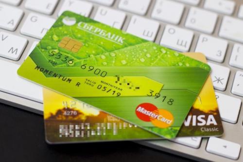 Можно ли получить по онлайн заявке на кредитную карту Сбербанка решение сразу