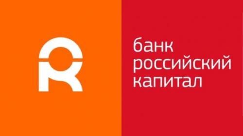 Банк Российский капитал предлагает акцию по кредитованию «Военная ипотека»