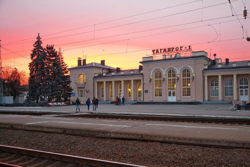 Взять кредит в Таганроге