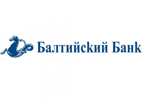 Взять кредит в Балтийском банке