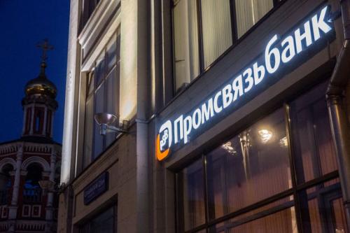 Промсвязьбанком введена новая тарифная сетка для рублевых депозитов