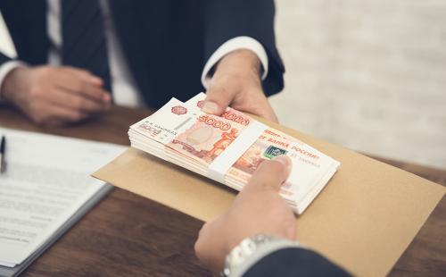 Взять кредит на выгодных условиях