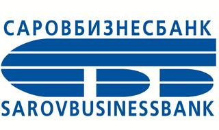 Кредитные продукты в Саровбизнесбанке