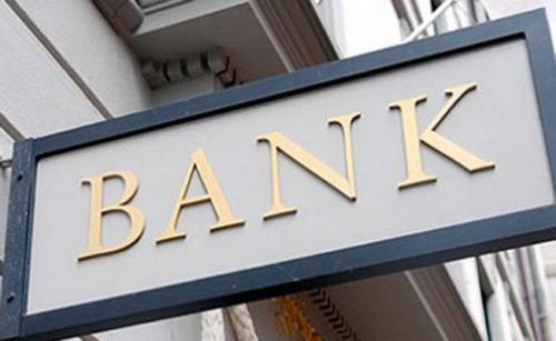 Иностранных банковских филиалов в России больше не будет
