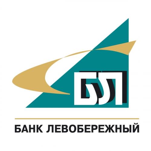Услуги в банке Левобережный