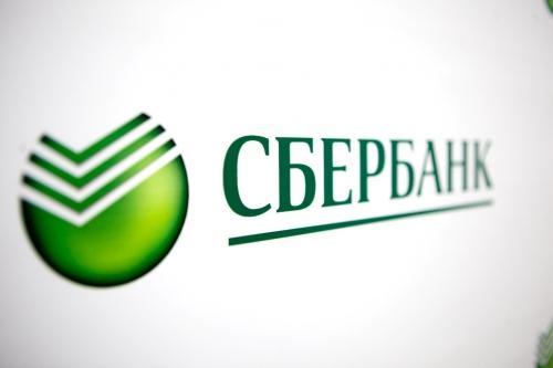 Потребительские кредиты физическим лицам в Сбербанке