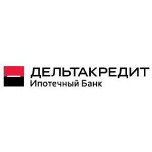 Кредиты в ДельтаКредит банке