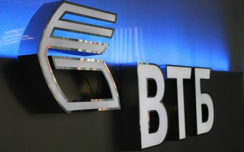 Цифровая бухгалтерия от ВТБ