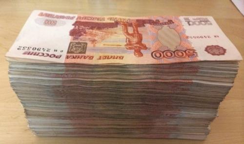 Взять кредит 2 500 000