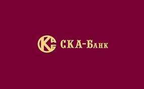в СКА-Банке кредит