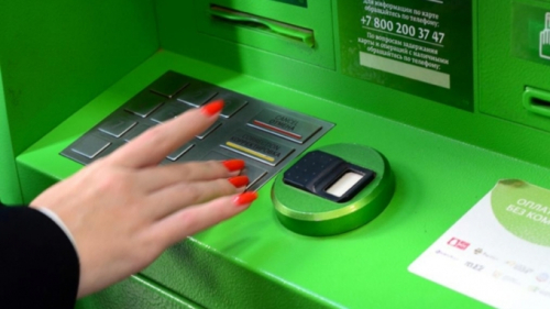 Клиенты Сбербанка могут стать жертвой мошенников
