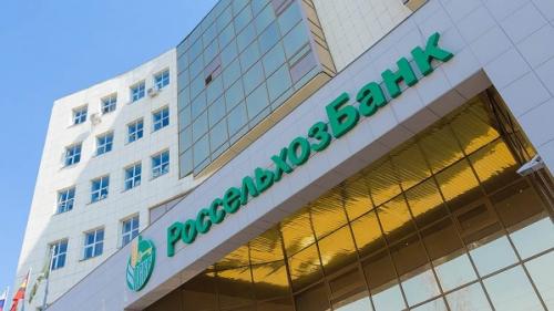 РСХБ продолжает реструктурировать кредиты
