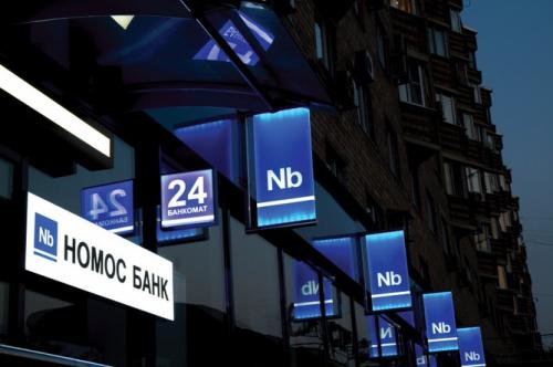Малый бизнес вновь в центре банковского внимания