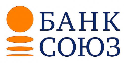Кредиты в банке Союз