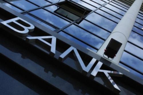 «Иностранцы» выступают против ограничений на движение капитала
