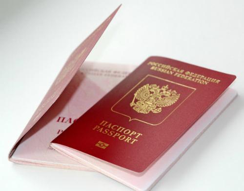 В банк по просроченному паспорту