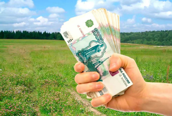 Займ денег под залог недвижимости