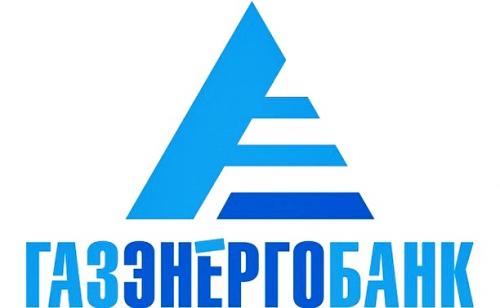 Новые предложения от Газэнергобанка для жителей Калуги