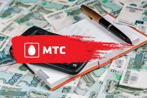 как на мтс взять деньги в долг в украине на телефон помощь в получении кредита без предоплаты москва с плохой кредитной историей