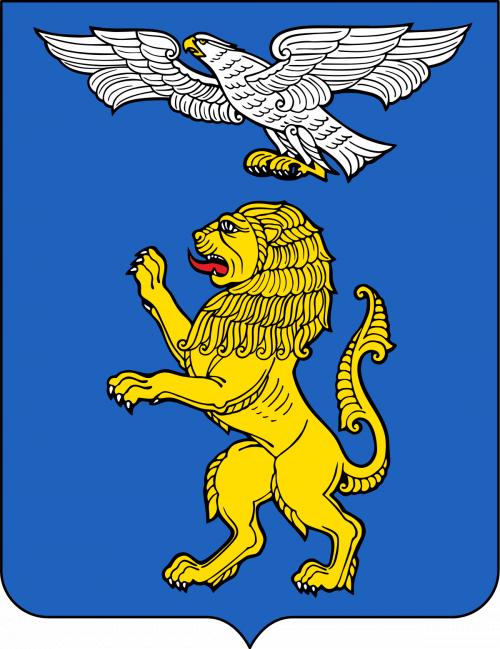 Кредиты в Белгороде