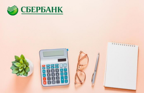 Рассчитать потребительский кредит в Сбербанке