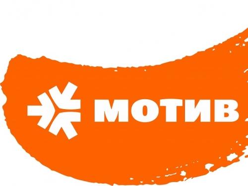 Как взять кредит на Мотиве