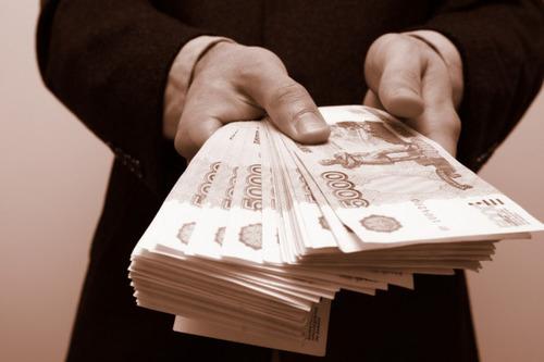 Оформить заявку на кредит 150 000 рублей онлайн