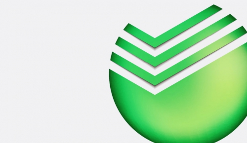 СБЕРБАНК объявил о запуске акции: ипотека по двум документам