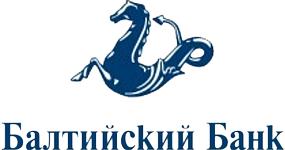 Кредиты в Балтийском Банке