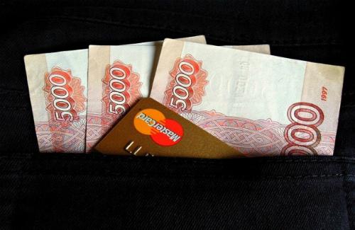 кредит на 15000 рублей на карту