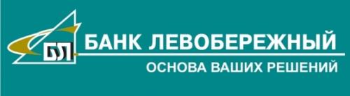 «Левобережный» открыл ипотечный центр в Красноярске