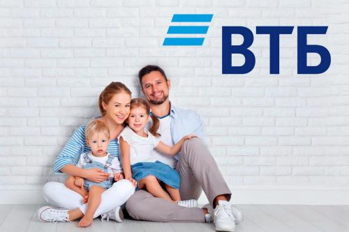 Первоначальный взнос по ипотеке в ВТБ стал меньше