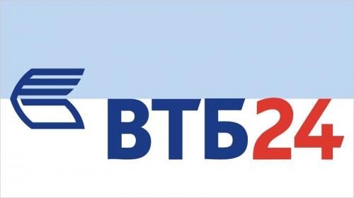 ВТБ 24 планирует снизить выдачу новых кредитов в 2015 году
