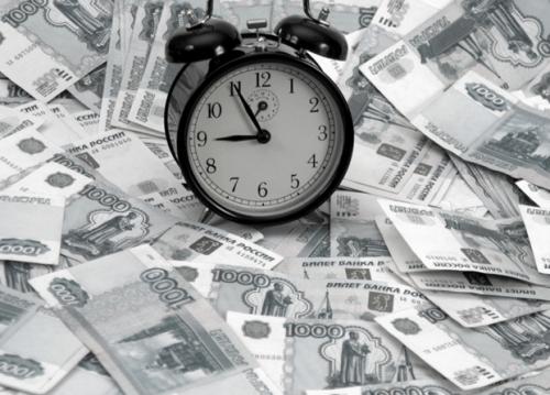 Как взять кредит за 5 - 30 минут