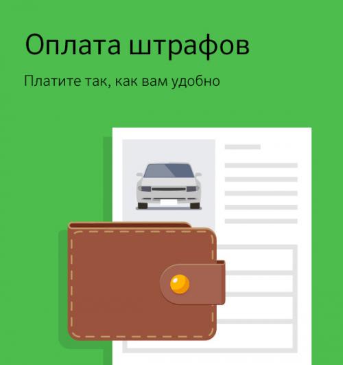 Автоматические платежи от Сбербанка для удобства пользователей