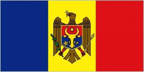 Онлайн кредит в Молдове для граждан РФ