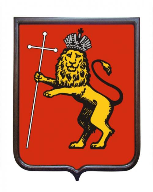 Выгодные кредиты во Владимире