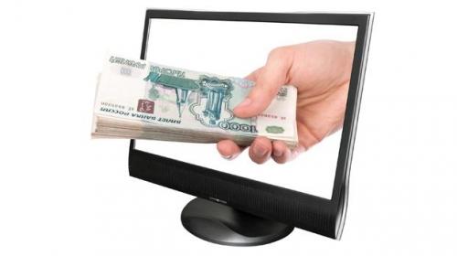 Взять кредит наличными онлайн