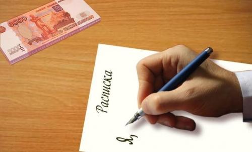 Кредиты и займы под расписку