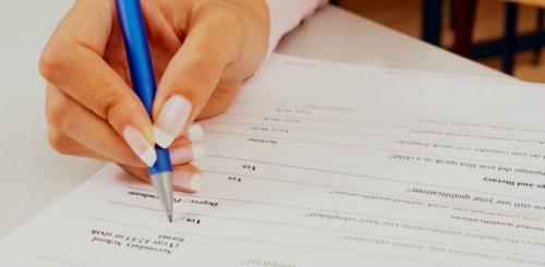 Заявление на потребительский кредит