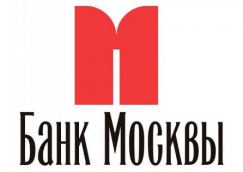 В сентябре-октябре Банк Москвы предложит новую услугу
