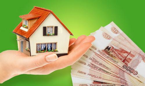 Ипотека на 4 млн рублей