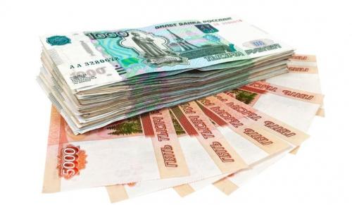 Взять кредит 200000 рублей