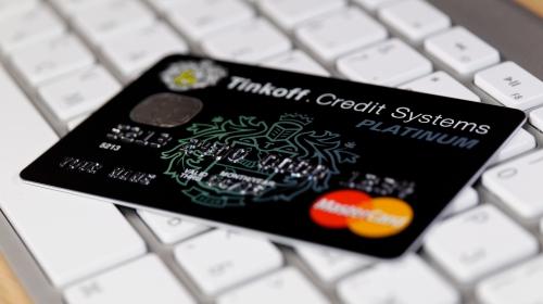 Новый способ распознавания банковских карт от Тинькофф