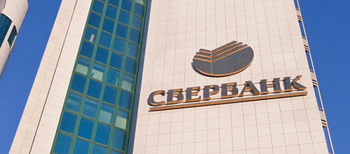Сбербанк Москвы не переводит пенсионные накопления
