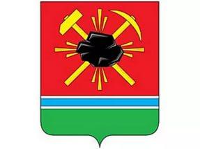 Выгодное кредитование в Ленинске-Кузнецком