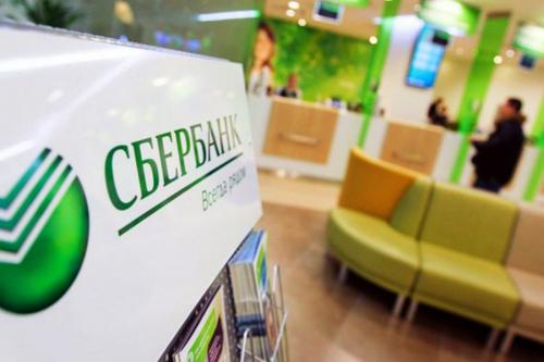 Финансовые услуги Сбербанка