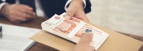 в каком банке брать кредит наличными