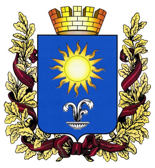 Выгодные услуги кредитования в Кисловодске