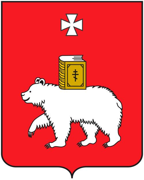 Кредитные карты в Перми